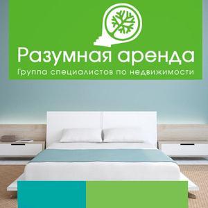 Аренда квартир и офисов Краснокамска