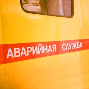 Аварийные службы Краснокамска