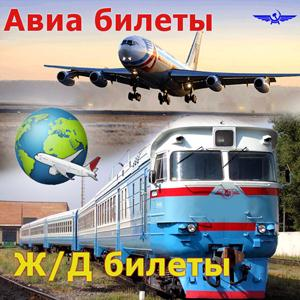 Авиа- и ж/д билеты Краснокамска