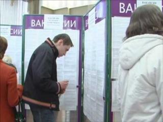 Центры занятости Краснокамска