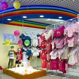 Детские магазины Краснокамска