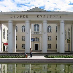 Дворцы и дома культуры Краснокамска