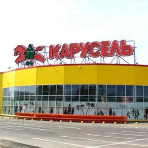 Гипермаркеты Краснокамска