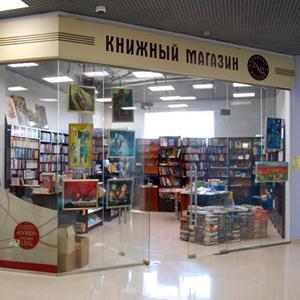 Книжные магазины Краснокамска