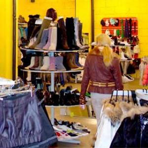 Магазины одежды и обуви Краснокамска