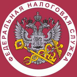 Налоговые инспекции, службы Краснокамска