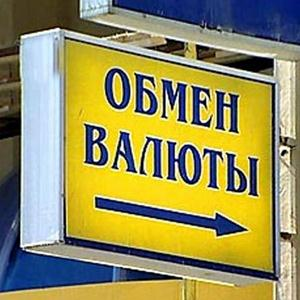 Обмен валют Краснокамска