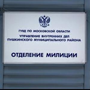 Отделения полиции Краснокамска