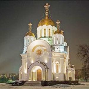 Религиозные учреждения Краснокамска