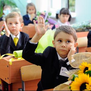 Школы Краснокамска