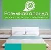Аренда квартир и офисов в Краснокамске