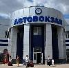 Автовокзалы в Краснокамске