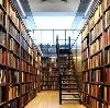 Библиотеки в Краснокамске