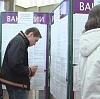 Центры занятости в Краснокамске