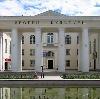 Дворцы и дома культуры в Краснокамске