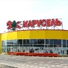 Гипермаркеты в Краснокамске