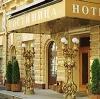 Гостиницы в Краснокамске