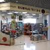 Книжные магазины в Краснокамске