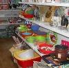 Магазины хозтоваров в Краснокамске