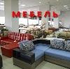 Магазины мебели в Краснокамске