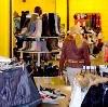 Магазины одежды и обуви в Краснокамске