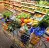 Магазины продуктов в Краснокамске