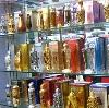 Парфюмерные магазины в Краснокамске