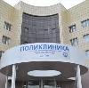 Поликлиники в Краснокамске