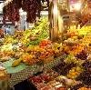 Рынки в Краснокамске