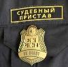 Судебные приставы в Краснокамске