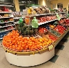 Супермаркеты в Краснокамске
