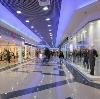 Торговые центры в Краснокамске