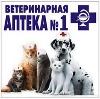 Ветеринарные аптеки в Краснокамске