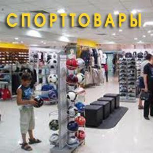 Спортивные магазины Краснокамска