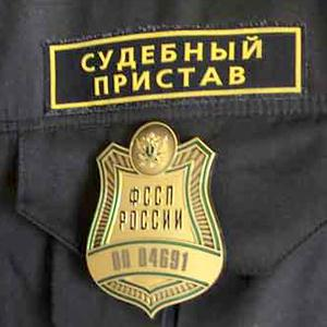 Судебные приставы Краснокамска