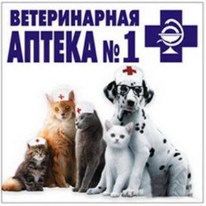 Ветеринарные аптеки Краснокамска